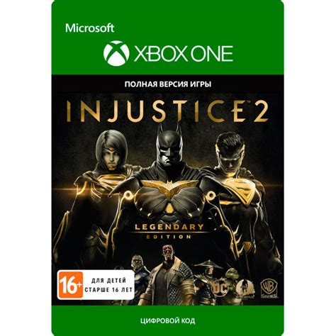 Buy Injustice 2 - Legendary Edition XBOX one key 🔑 and